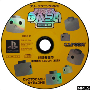 Demo Disc