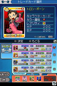 Card Fighter Clash DS