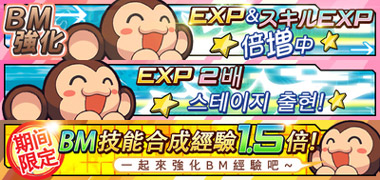 News Banners Featuring Data